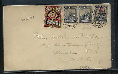 Turkey  nice franking cover to US          MS1117