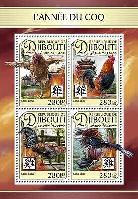 Djibouti-2017-Lunar New Year-year of rooster 4v