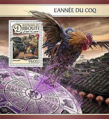 Djibouti-2017-Lunar New Year-year of rooster s/s