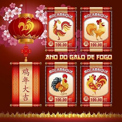 Mozambique-2017-Lunar New Year-year of rooster 4v