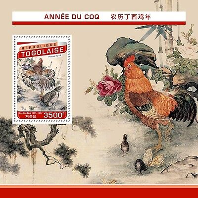 Togo-2017-Lunar New Year-year of rooster s/s