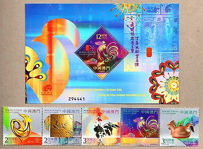China Macau 2017-1 New Year of Rooster Cock S/S + Stamps Zodiac 雞