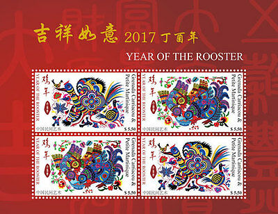 Grenada Carriacou and Petite Martinique -2017-Lunar New Year-year of rooster
