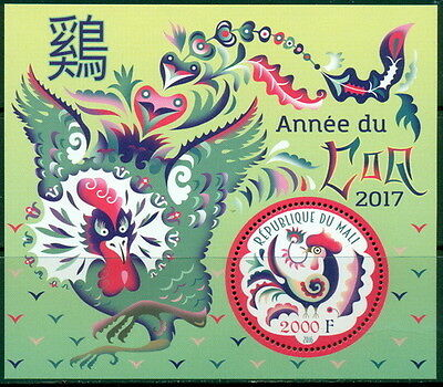 Mali-2017-Lunar New Year-year of rooster s/s