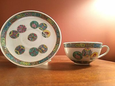 Antique Chinese 19c Famille Rose  Flower Ball Cup & Saucer Qing Dynasty Mark