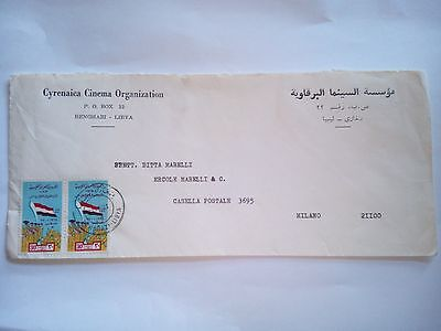 Libya Benghazi 1971 Stamped Cover To Milano Italy Stamps  Ditta Ercole Marelli