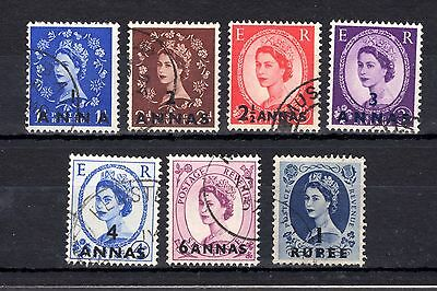 BRITISH PO IN EASTERN ARABIA 1956-7 sg58-64  FINE USED SET OF 7 STAMPS CAT £48