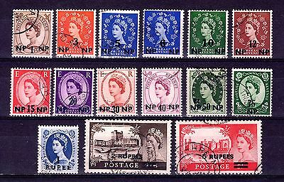 MUSCAT 1960-1 sg79-93 FINE TO VERY FINE USED WSET WMK MULT CROWNS CAT £140