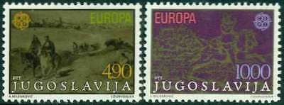 Yugoslavia 1979 SG 1876-1877 (Sc 1426-7) MNH - Europa Mail Transport Paintings