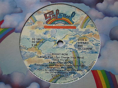 "Soul Modern Boogie 80's 12""-Keni Rightout-Right Now/Out Of Sight-US Salsoul issu"