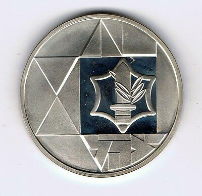 1983 Israel silver proof 2 Sheqalim coin : 28.8g 35th independence day