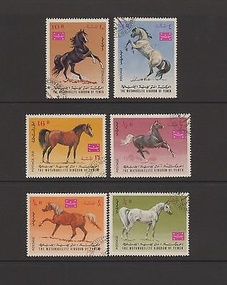 Yemen - Complete set of 6 stamps featuring Horses