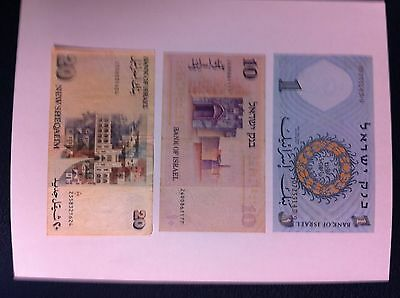 israel paper money-1 lira 1958, 10 lire 1973, 20 new sheqalim 1993