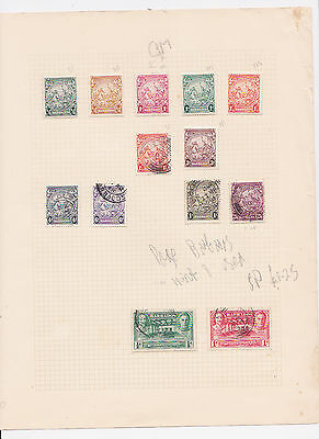 ref. 2590 PAGE BARBADOS MINT AND USED