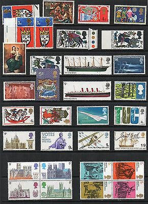 GB 1966-70 COMMEMORATIVE Stamp Collection MINT Ref:QE191