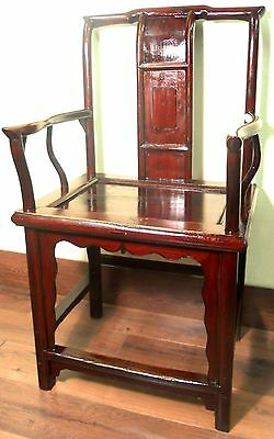 Antique Chinese Arm Chair (5200) Southern Official Hat Chairs, Circa 1800-1849