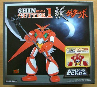 Aoshima - Sg-06 - New Getter 1 - Toys'r'us Version - Nuovo