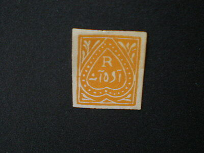 India Jind state mint early imperf half anna ? 1882 stamp  no gum
