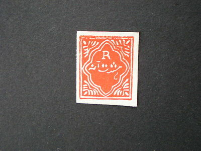 India Jind state mint early imperf eight anna ? 1882 stamp  no gum