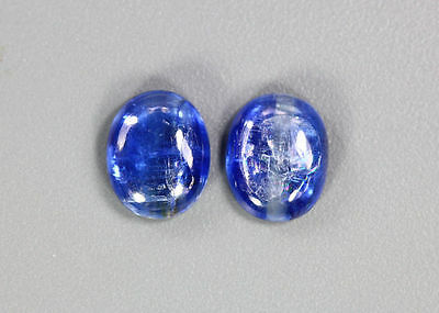 5.28 CTS_WOW ! AMAZING_10 x 8 OVAL CAB_MATCHING PAIR_100 % NATURAL KYANITE_NEPAL