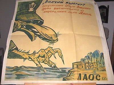 "From Russia with Love!  Vintage Soviet Anti US ""Keep Out of Laos"" Poster!"