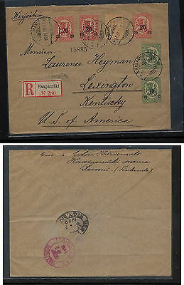 Finland , Haapamaki   registered cover , overprinted stamps               MM1112