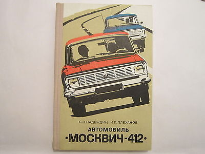 Vintage Moskvich 1976 Soviet Russian Book Very Rear Collectable Communist Era