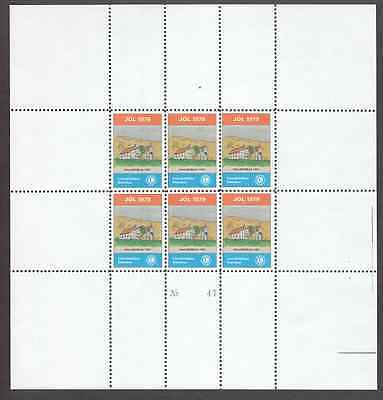 1979 Island Dalvik Lions Club full sheet - 100% Mint