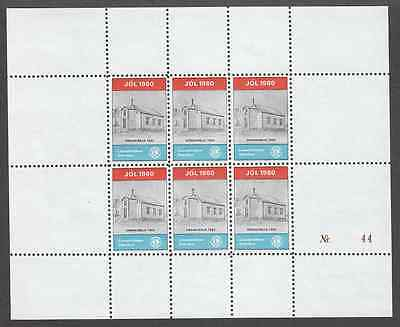 1980 Island Dalvik Lions Club full sheet - 100% Mint