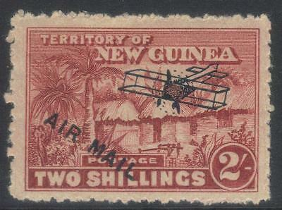 New Guinea 1931 Air Sg146 M/m Cat £7