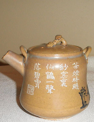 Antique Japanese, Chinese Calligraphy Ceramic Teapot, Signed