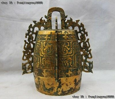 Chinese Palace Bronze Copper Gild Dragon Beast Animal Pattern bell clock chime
