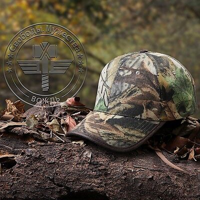 8b7f4e76d1e29f Tactical Baseball Cap Multicam adjustable Army Camouflage Military moss Camo  Hat