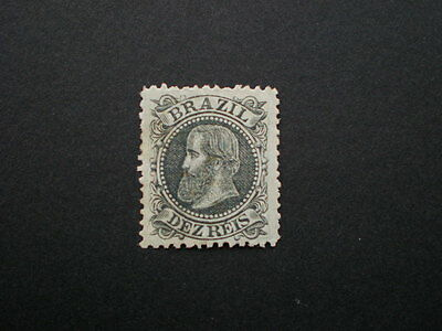Brazil early small Pedro 2 reis value portrait stamp