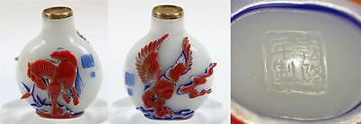 Superb Signed Chinese Layered Peking Milk Glass Falcon Horse Pearl Snuff Bottle