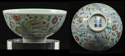 A RARE Antique DOUCAI Chinese Footed Enamel Bowl Cup w  Phoenix Yongzheng Mark