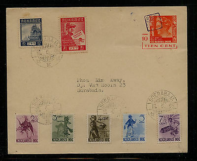 Netherlands  Indies  Japan occupation stamps on cover      MS0812
