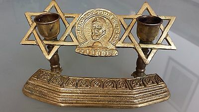 Antique Baba Sali Prayer Brass Shabbat Shabbos Judaica Candlestick Holders