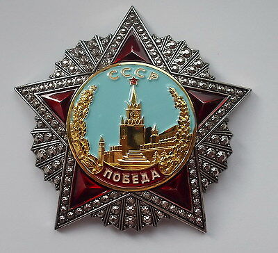 ww2 USSR order of Victory Soviet  medal copy
