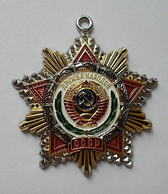 order USSR of Friendship of Peoples of the Soviet copy