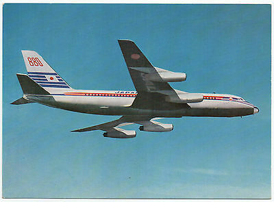 Airline Issue Postcard - Jal Japan Air Lines Convair 880