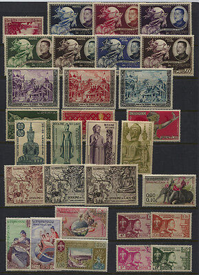 Laos 1951 - 1958 Mostly MH Collection / Airmails CV $256