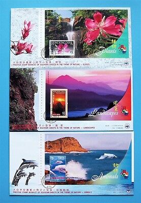 Hong Kong 2000 Nature Dolphin, Flower & Mountai Stamp Sheetlet FDC ( CPA)