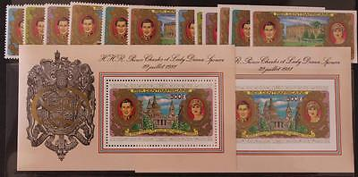 Royal Wedding 1981 Charles and Diana Central Africa Perf and Imperf Sets MNH