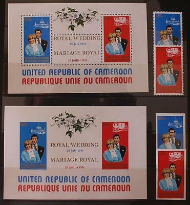 1981 Royal Wedding Charles and Diana Perf , Imperf Sets and Mini Sheets Cameroon