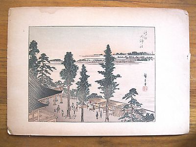 """Vintage Japanese Woodblock Print~Hiroshige~Village By Water~Signed~10""""x8"""""""