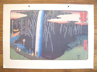"""Vintage Hiroshige Lithograph Print~Japanese~Men In Forest~Signed~14""""x10"""""""