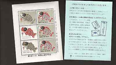 Anti Tubercoulosis Japan 2 Blocks and inlays in Envelope 1962, 63 - 100% Mint