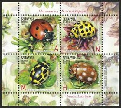 Stamp sheet of BELARUS 2015 - Insects. Ladybirds