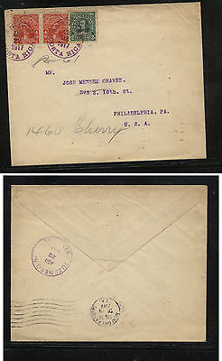 Costa  Rica  cover to  US   1917                       MS1119
